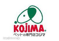 ペットのコジマ ベイタウン横浜本牧店 トリマーさん募集!