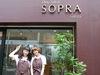 【SOPRA銀座本店:正社員】あのソプラ銀座本店でトリマーとして輝きたい方大募集!!