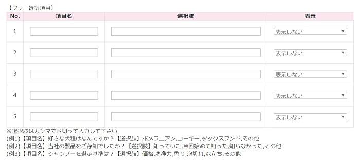 イベント掲載登録画像8